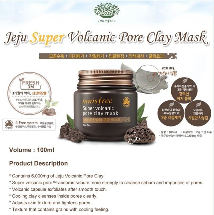 super-volcanic-pore-clay-mask